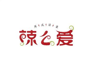 南京辣么爱冒菜餐饮品牌形象标志LOGO设计