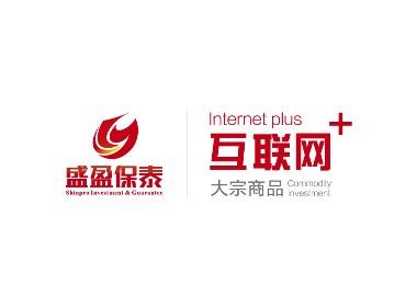 盛盈保泰互联网金融品牌形象标志logo设计