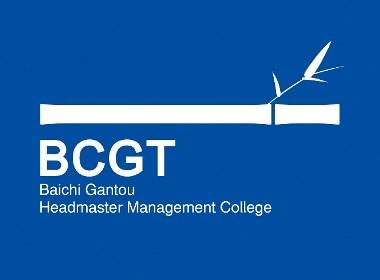 BCGT管理书院 —意形社