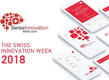 FlowAsia为瑞士创新周提供Logo及VI设计与微信迷你网站建设