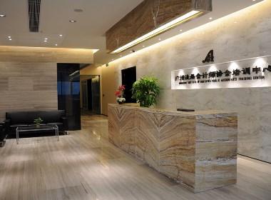 翰霖院深化:广州会计师培训中心