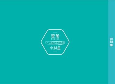 楚楚小财鱼vi设计-楚楚小财鱼品牌设计-湖北菜空间设计-餐谋长餐饮策划
