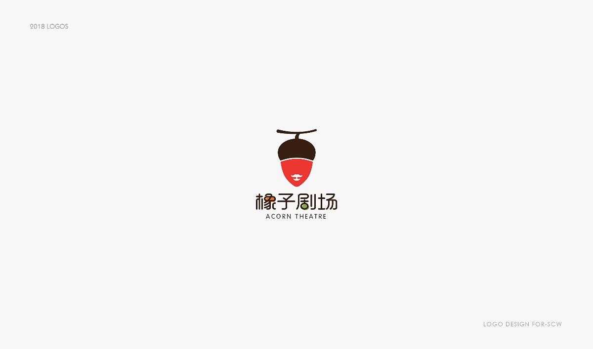 2018年LOGO精选合集