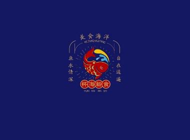 怀恩新食  餐饮业logo设计