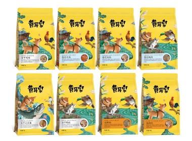 立方甲设计 | 宠物食品——黄耳家品牌包装设计