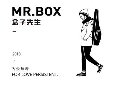 盒子先生乐队vi设计by-毒柚