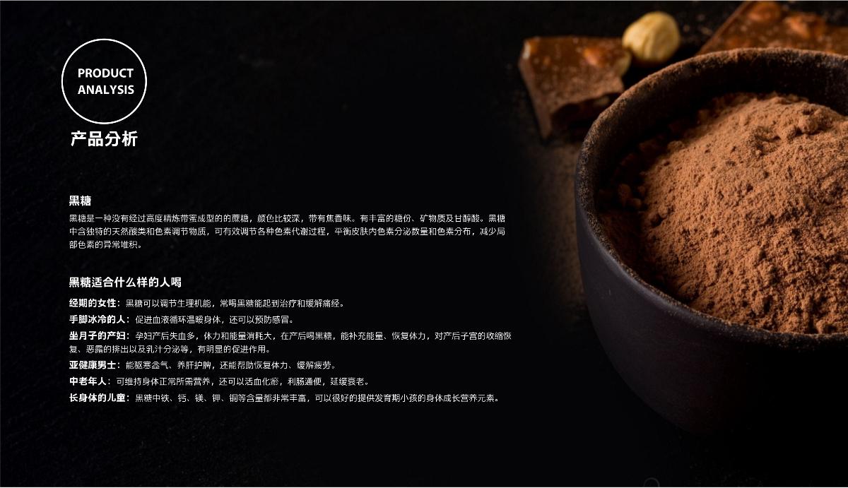 东意堂作品▕ 【糖朝女神】品牌包装设计-甜蜜生活好伴侣
