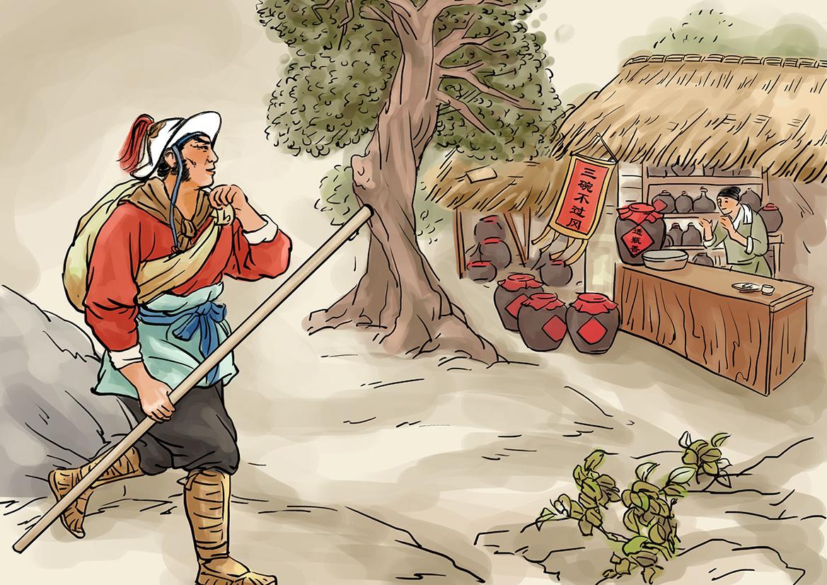 武松打虎插画