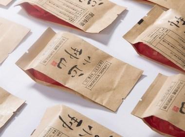 茶包装设计:那山有茶电商产品创意【黑马奔腾策划设计】