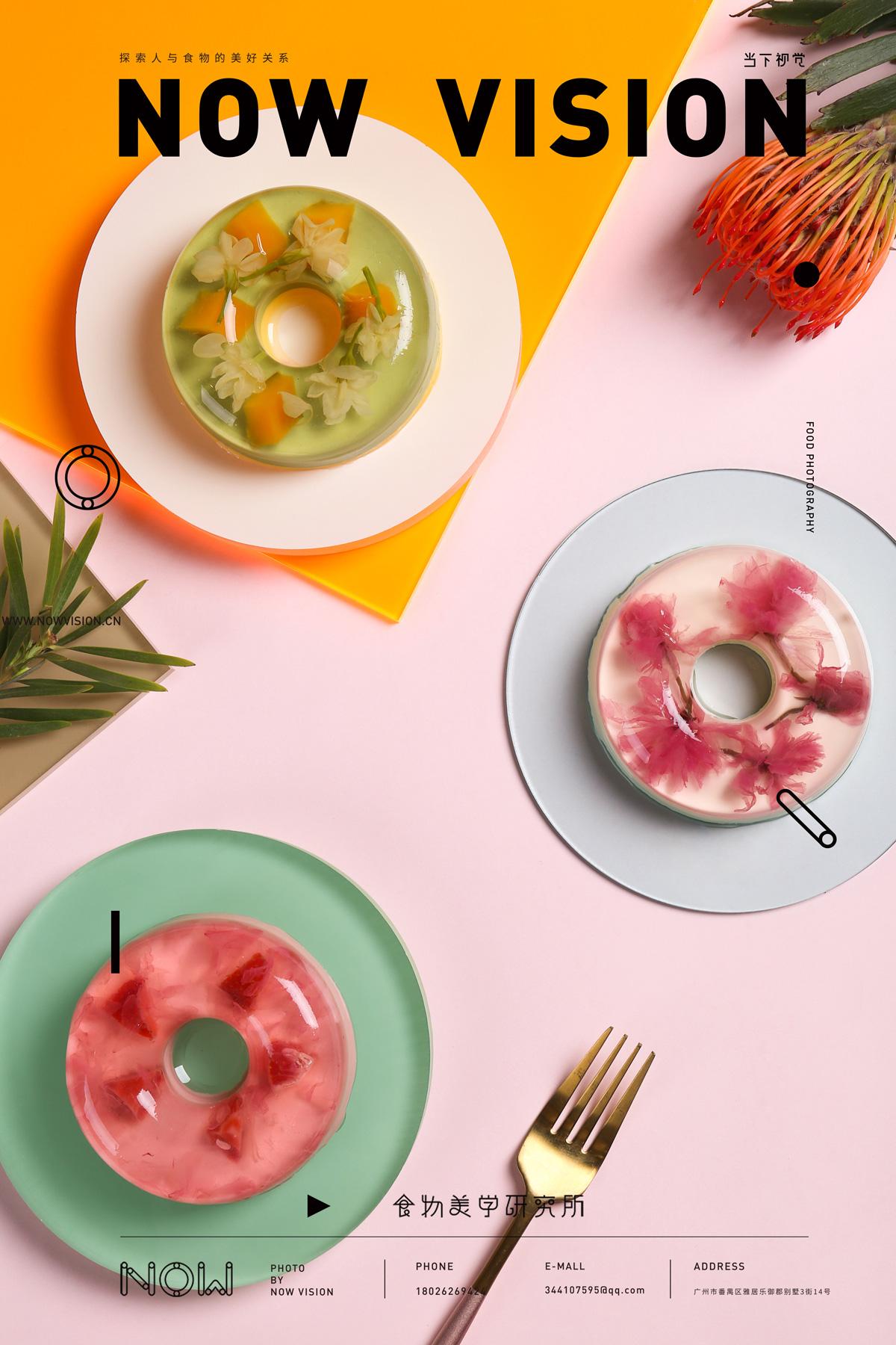 奉茶饮品欧包摄影 I 食物的的色彩偏执狂