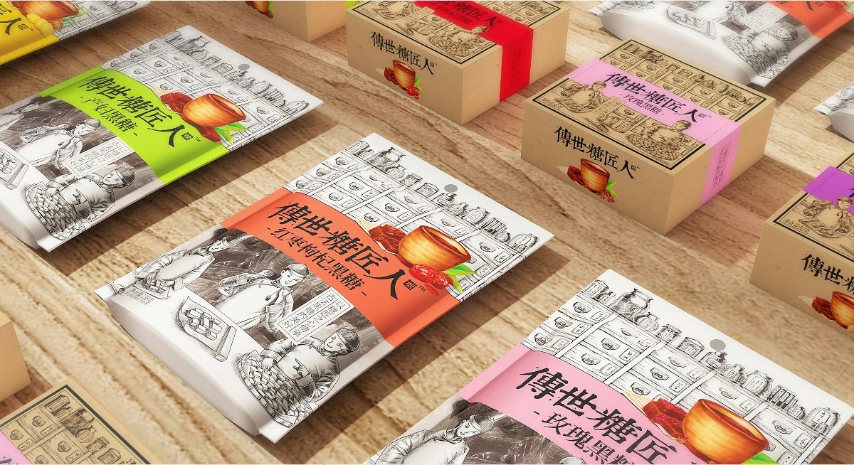《传世糖匠人》产品策划