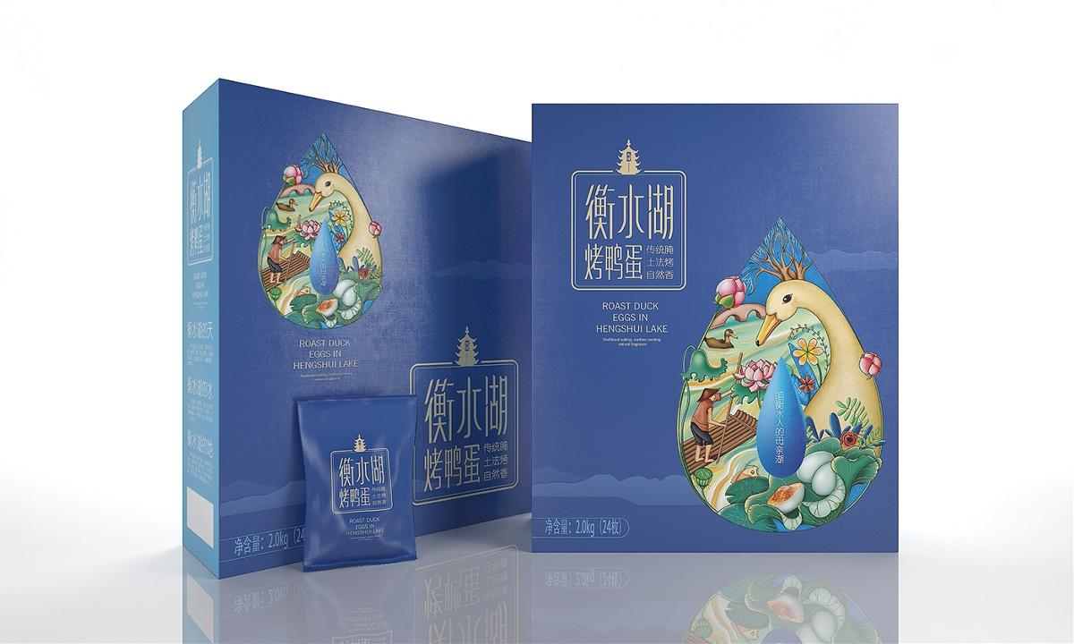 衡水湖烤鸭蛋——徐桂亮品牌设计