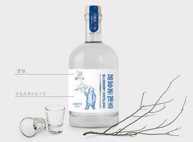 蓝莓蒸馏酒包装设计
