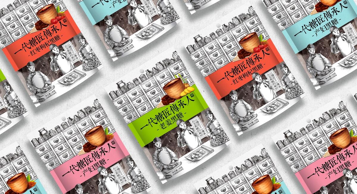 天唐出品 |《传世糖匠人》产品策划