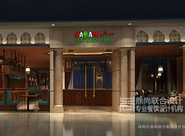 SALAM阿拉伯风格餐厅设计(深圳皇庭广场店)