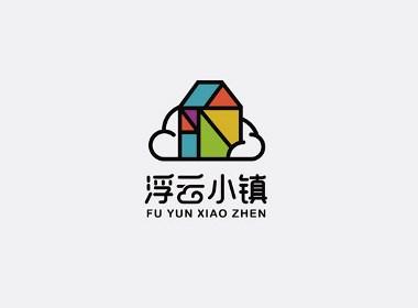 浮云小镇品牌形象设计
