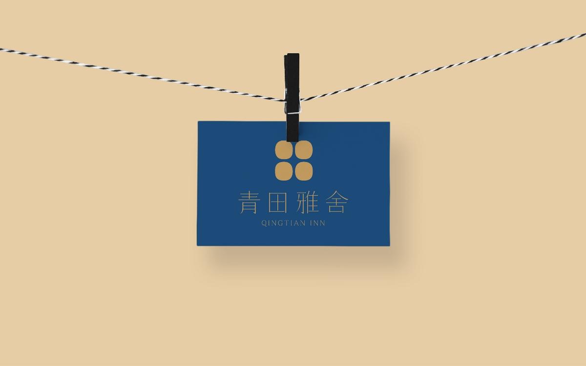 <青田雅舍>一座民宿品牌设计