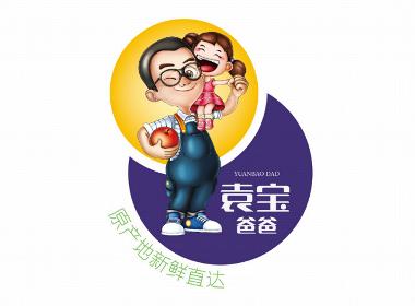 袁寶爸爸(微商)——徐桂亮品牌設計