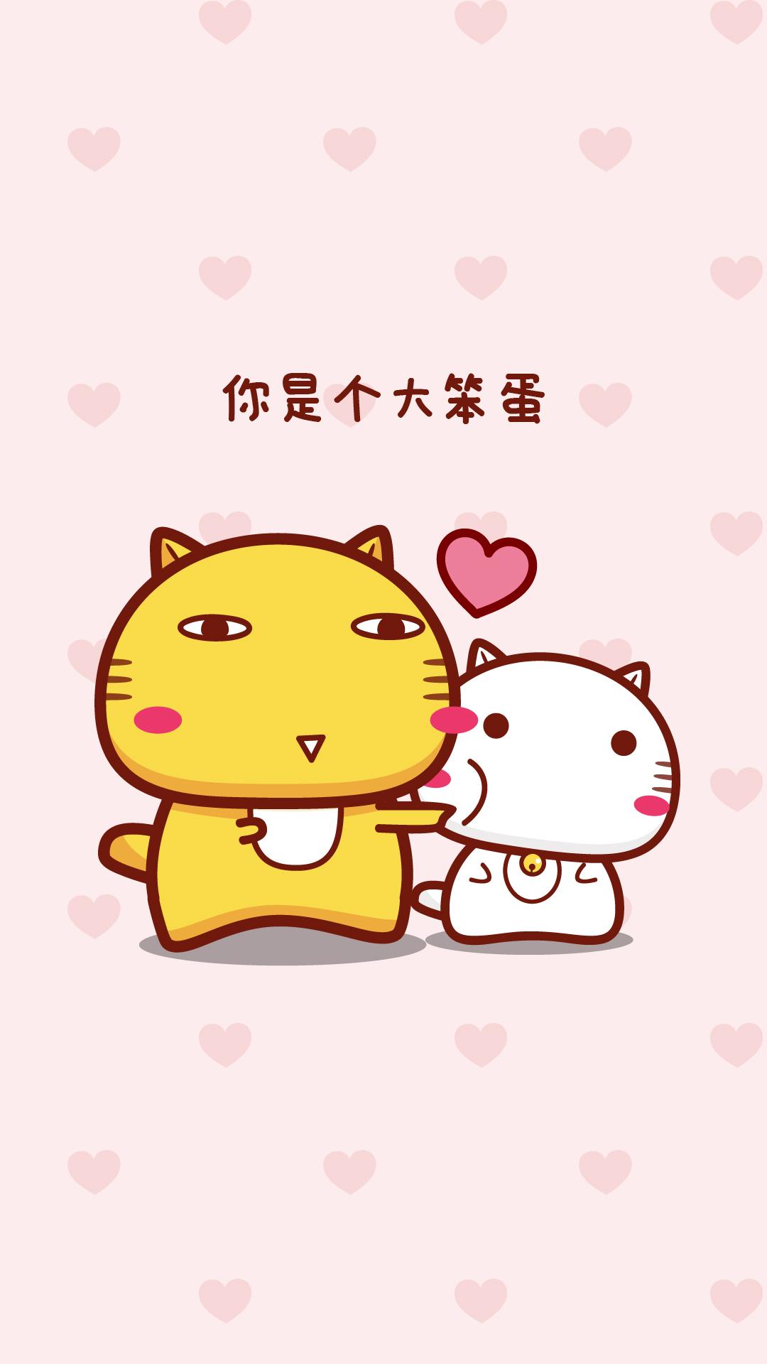 爱你~爱你~