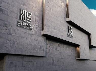 上海市鸿美术馆标识设计