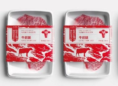 优牧圣品鲜牛羊肉