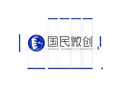 国民微创-医疗品牌logo设计