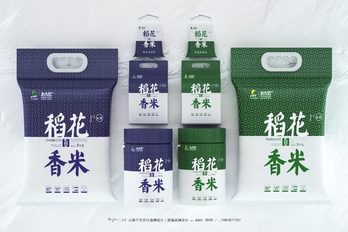 流笔品牌设计北大荒大米包装设计