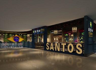 鼎尚联合|圣多斯巴西烤肉餐厅设计