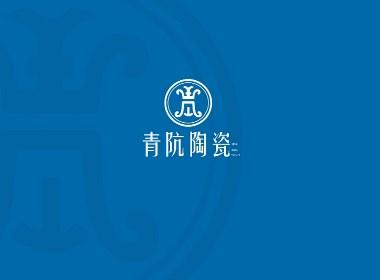 青阬陶瓷  logo设计