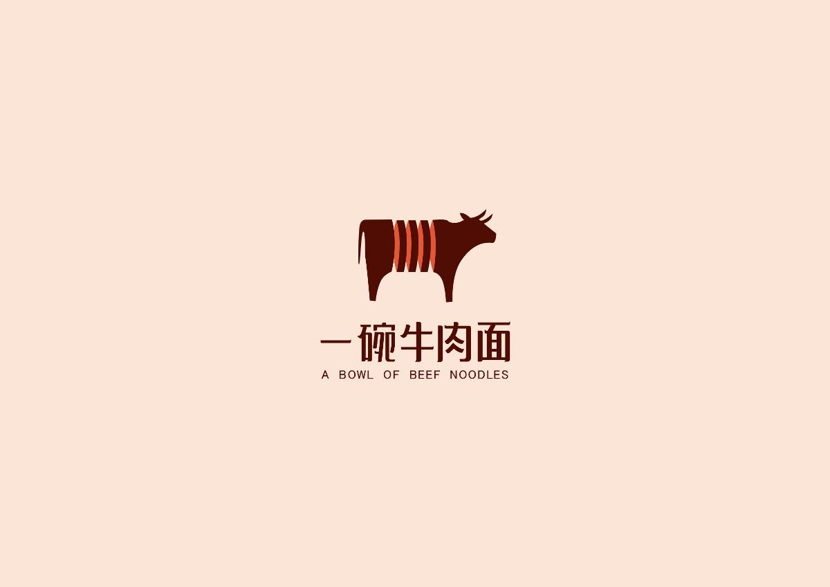 餐饮vi,一碗牛肉面