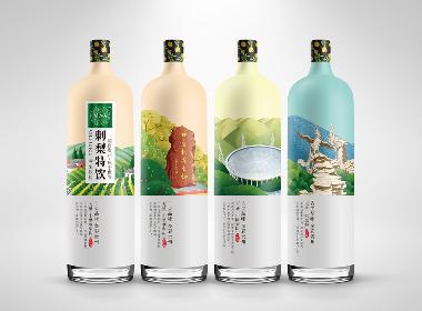 贵州恒力源刺梨特饮品牌策划全案