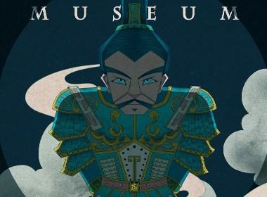 博物馆-将军