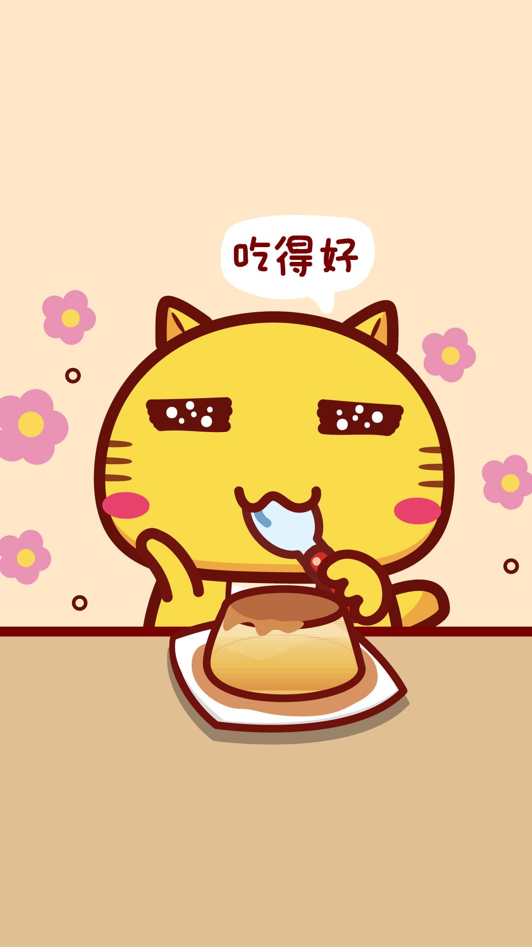 吃货哈咪猫