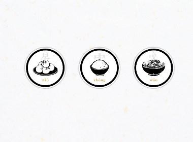 小小的餐馆——品牌形象设计