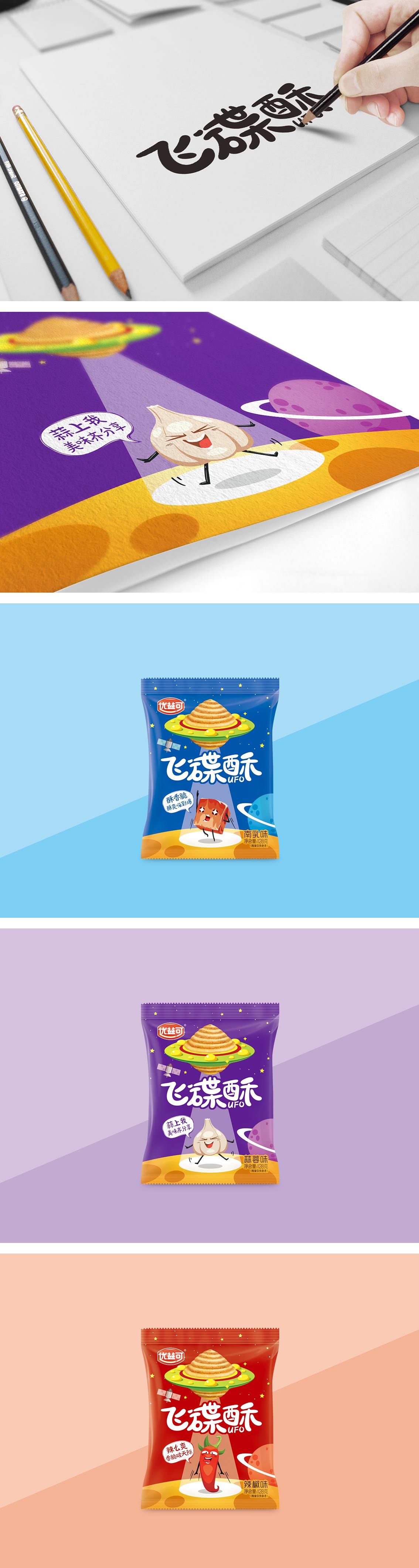猫耳酥飞碟酥食品包装系列策划与设计