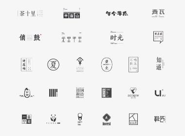 承启 | 字体·标志 2018总集
