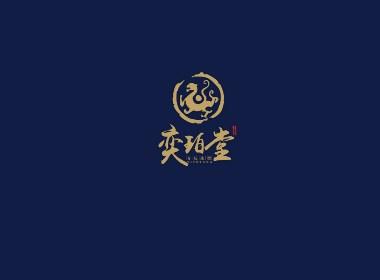 奕珀堂 古玩古董店logo设计