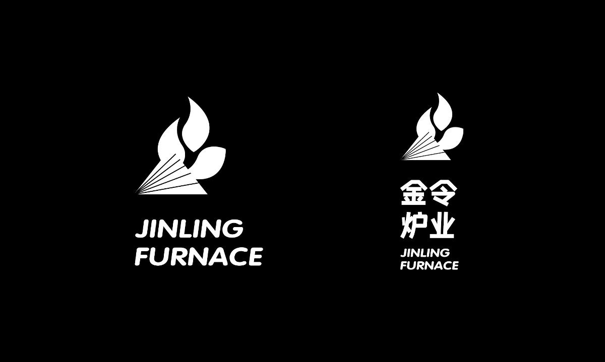 金令炉业 品牌VI设计
