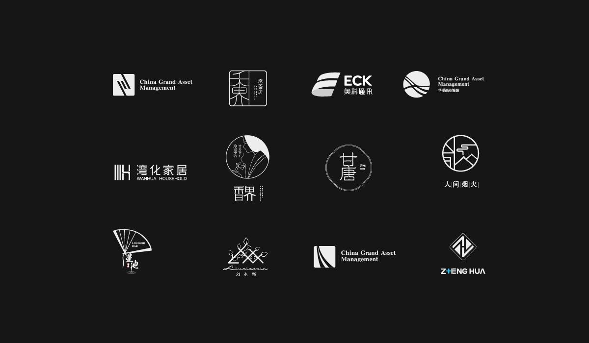 2018部分商标设计案例合集