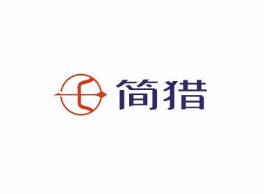 企业标志设计 猎头公司标志设计 -简猎