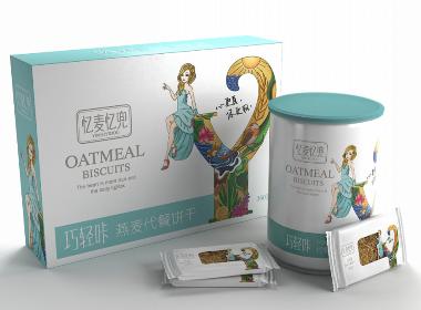 憶麥憶兜輕巧咔代餐燕麥——徐桂亮品牌設計