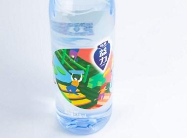 Danone - Health Water X MEIYIJIA