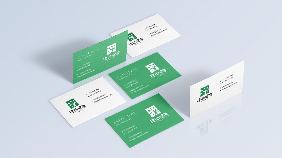 律动健康logo和代餐粉及代餐棒包装设计