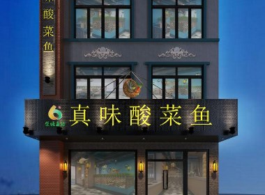 郑州餐饮店设计-中餐厅连锁店设计效果图