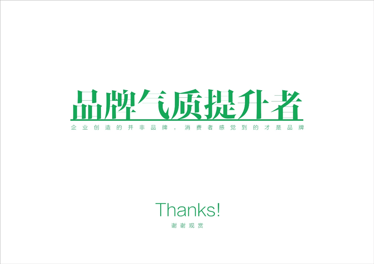 江苏恒得安工程安装有限公司