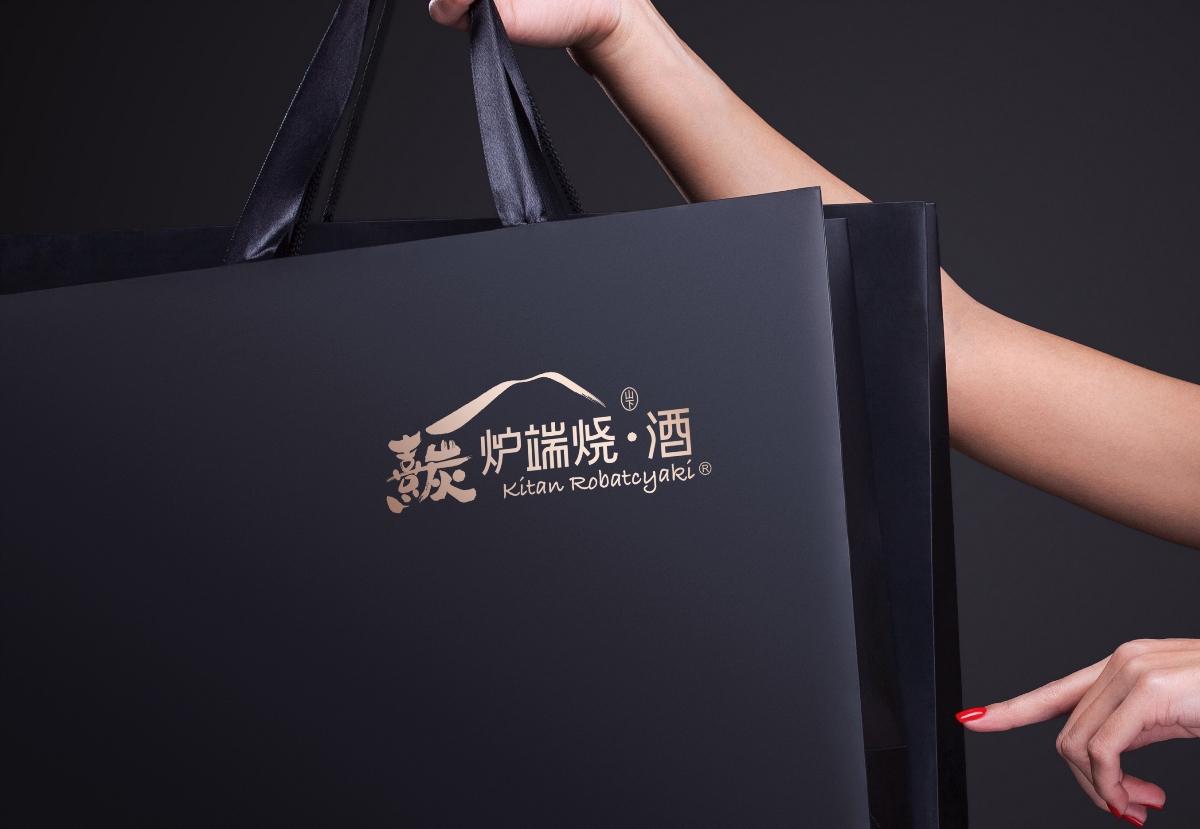 熹炭炉烧·酒日料品牌logo设计
