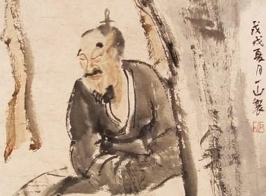 一山中国画人物作品(1)