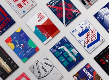 海报设计-商业海报 # 01