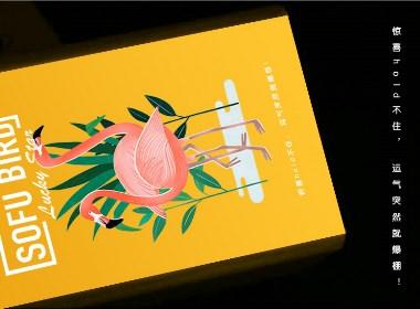 礼盒贩卖机品牌形象设计