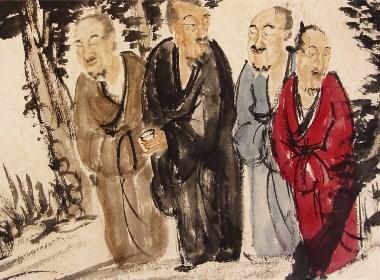 一山中国画人物作品(4)